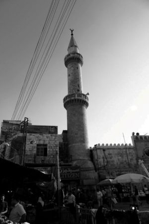 A Mosque in Downtown Amman, Jordan