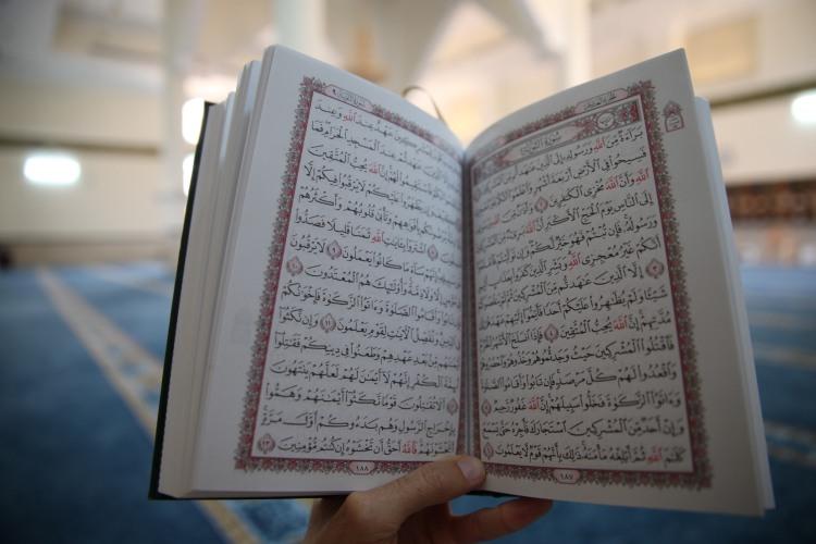 Ramadan Lens Challenge: Quran