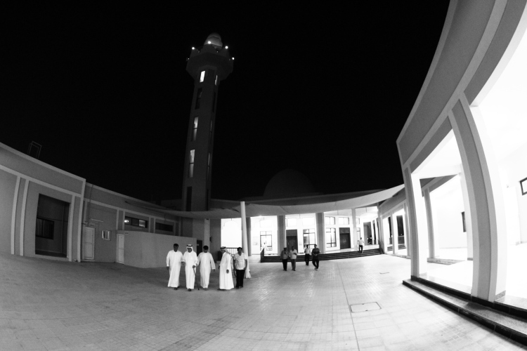 Ramadan Photo Challenge - Taraweeh