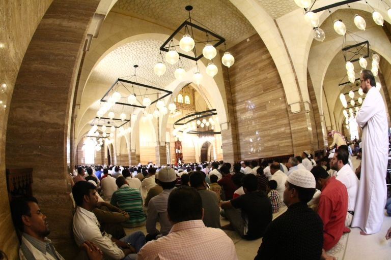 #RamadanLens: Al Fatteh Mosque in Bahrain